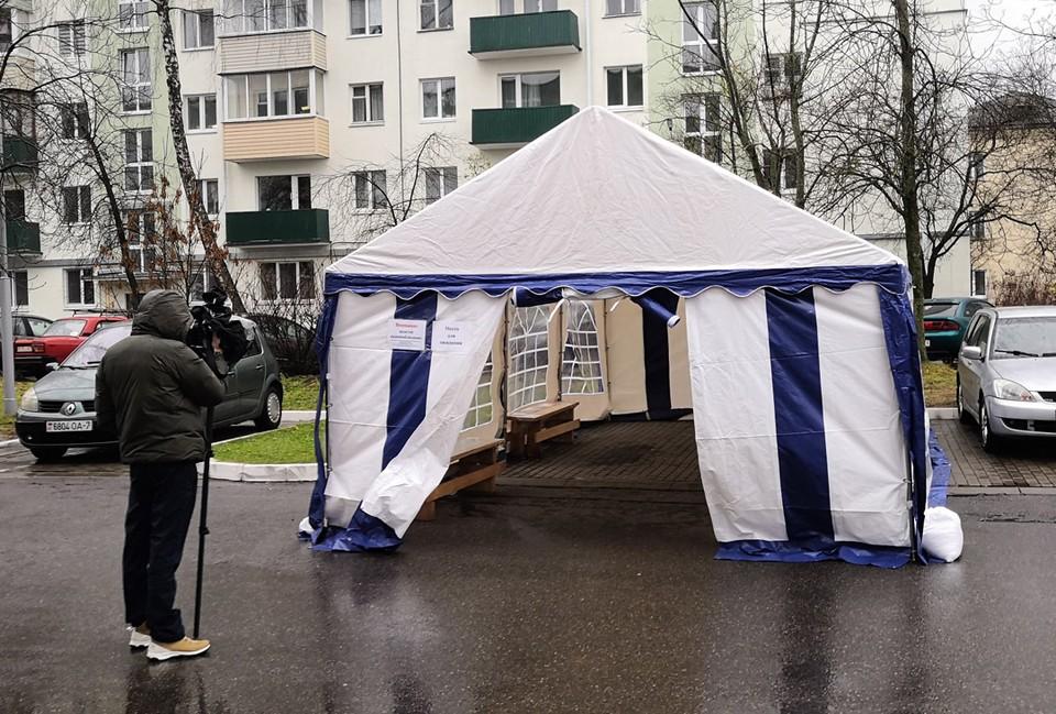 Палатки и другие «залы ожидания» для коронавирусных пациентов: как сейчас попадают к врачам в Минске