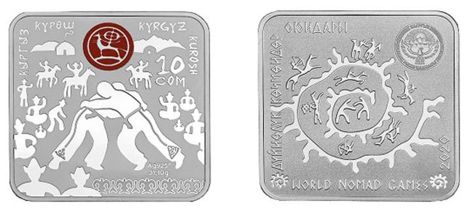Десятисомовая серебряная монета выпущена тиражом в тысячу штук.