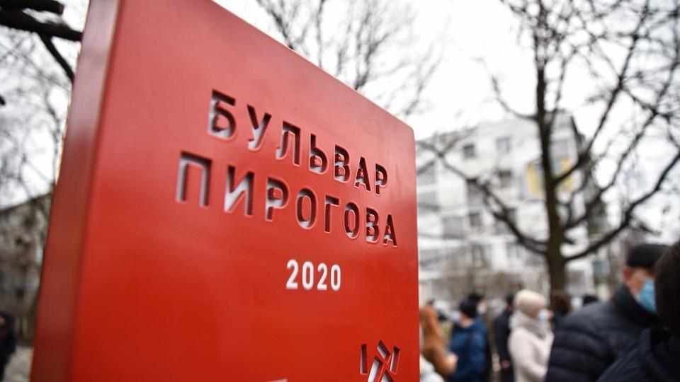 В Вологде открыли отремонтированный бульвар на улице Пирогова