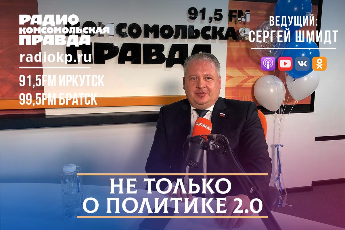 Виктор Шпаков