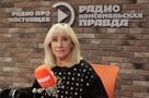 Оксана Пушкина: Домохозяйкам нужно платить зарплату