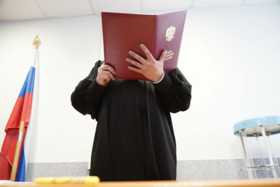 Суд назначил ярославне наказание в виде 8 месяцев исправительных работ