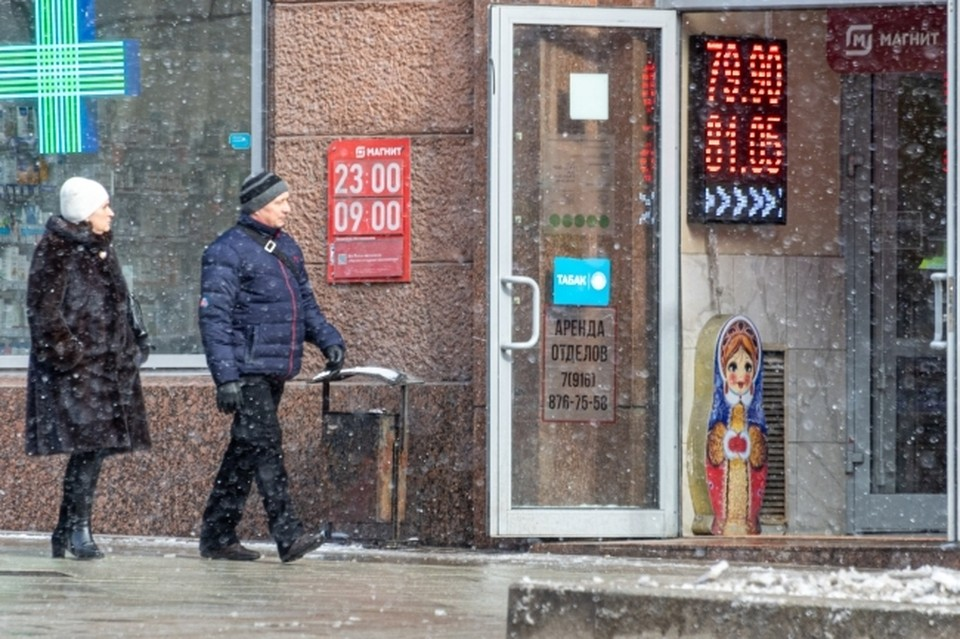 Рубль обновил максимум за 3 месяца: доллар стоит 74 рубля