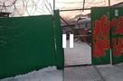 В тюменский приют для животных «Лучший друг» внезапно нагрянула проверка: ворота выломали, волонтеров забрали