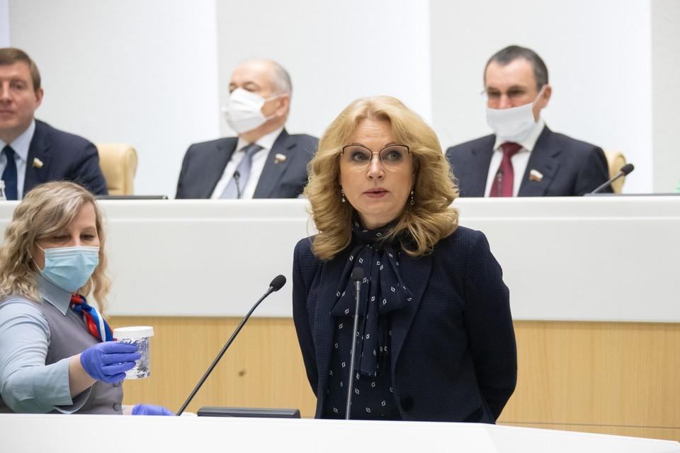 Голикова заявила о снижении распространения коронавируса в 61 регионе.