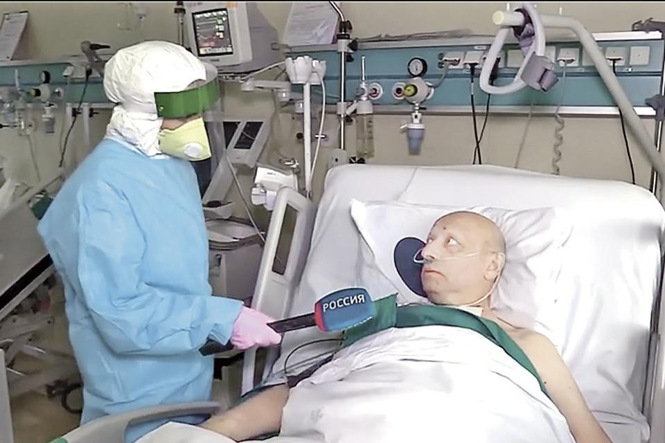Автор фильма поговорила с пациентами ковидного госпиталя. Фото: Канал «Россия 1»