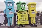 Плата за утилизацию отходов: за что мы отдаем деньги и как ее рассчитывают