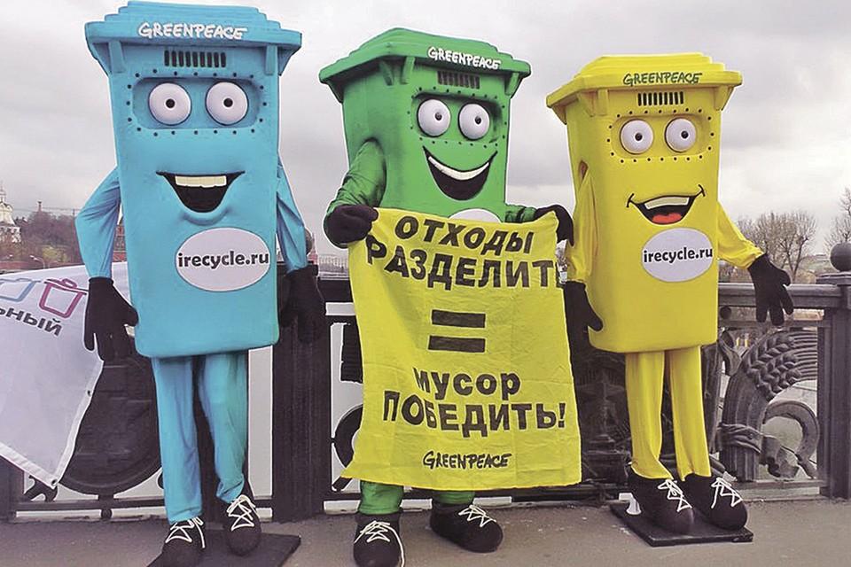 Раздельный сбор мусора позволит сократить объем отходов. Интересно, а оплата тоже снизится?Фото: Агентство «Москва»