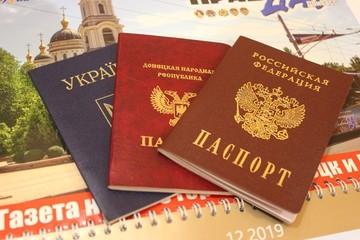 Что делать жителям ДНР после получения паспорта РФ: практические советы