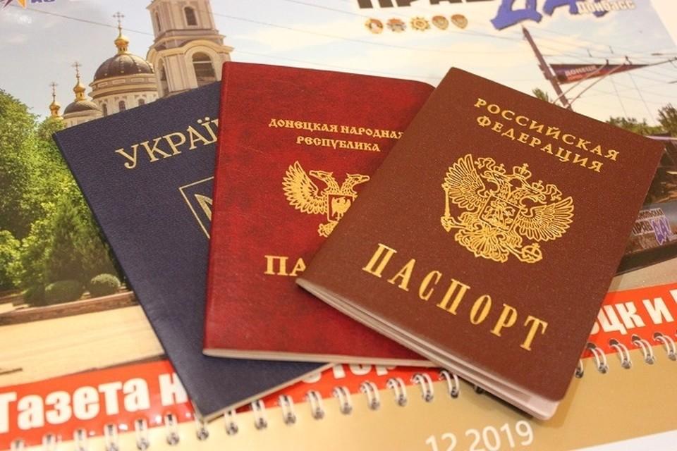 Более 183 тысяч граждан ДНР на сегодня получили паспорта РФ