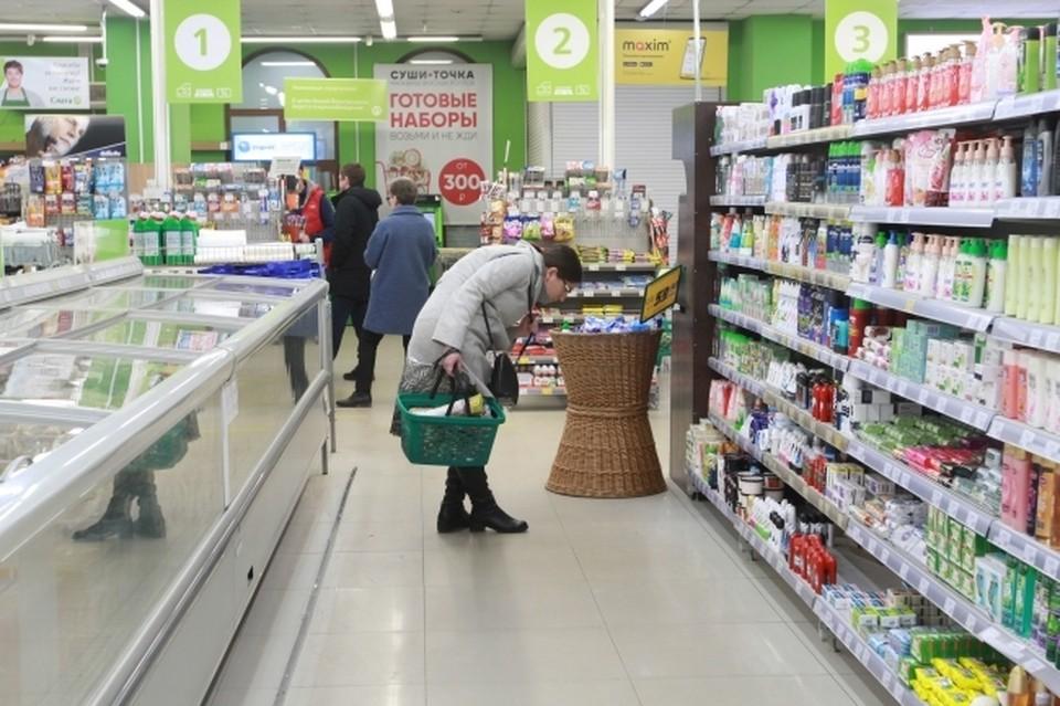 Минпромторг: предпосылок для дальнейшего роста цен на базовые продукты в РФ нет