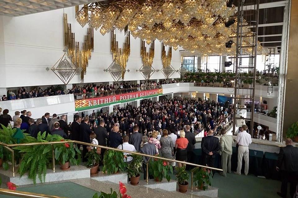 На предыдущее Всебелорусское народное собрание в 2016 году съехались 2500 делегатов