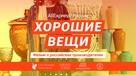 AliExpress Россия выпустила документальный фильм о российских производителях