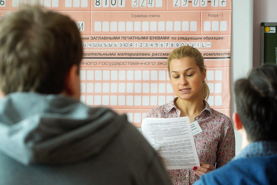 В 2021 году единые госэкзамены пройдут с 31 мая по 2 июля