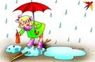 Новый год Тверь встретит под дождем