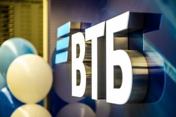 ВТБ за год обучил больше 50 тысяч предпринимателей