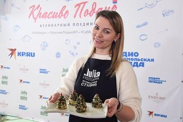 Кулинарный поединок «Красиво подано»: Выбираем лучшее новогоднее блюдо