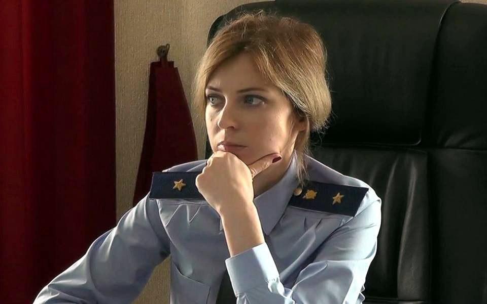 Наталья Поклонская. Фото: Наталья Поклонская/VK