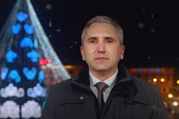 Александр Моор поздравил жителей Тюменской области с Новым годом