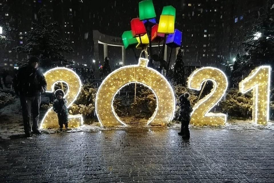 В первые дни нового года немного потеплеет.