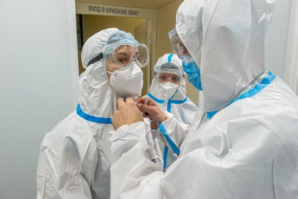 В инфекционных стационарах лечатся более трех тысяч пациентов.