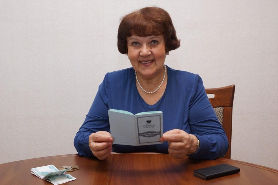 Пенсии в Самарской области вырастут с 1 января