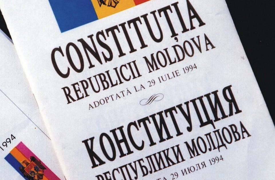 Молдове грозит конституционный кризис, если будут изобретены новые правила, учитывающие политические интересы президента Санду и PAS.