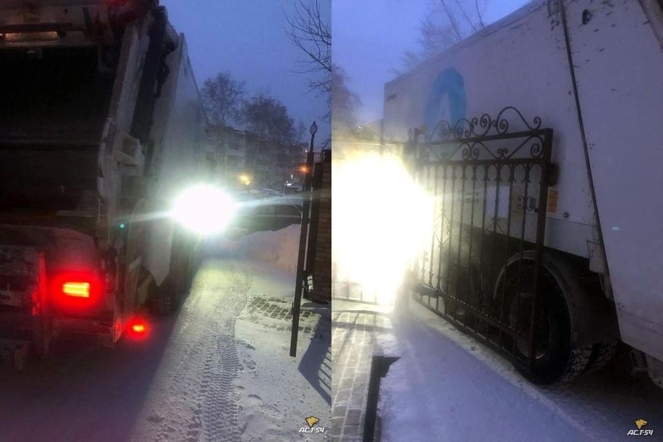 """В Дзержинском районе города мусоровоз не смог проехать через металлические ворота. Фото: """"АСТ-54"""""""