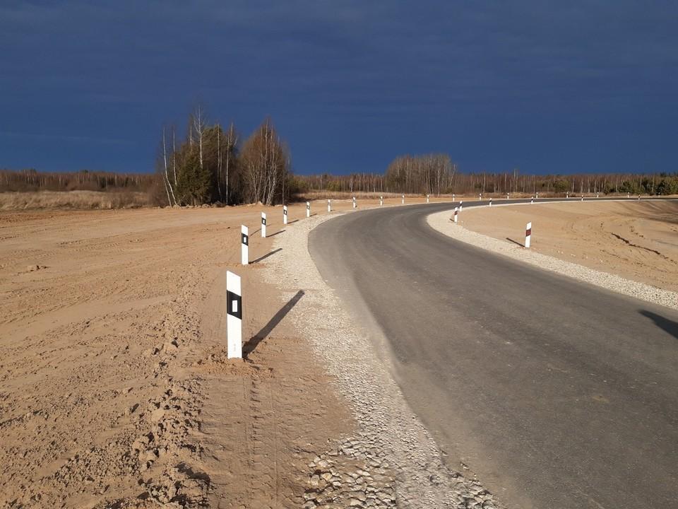 Заказчиком работ выступило Главное управление автомобильных дорог Нижегородской области