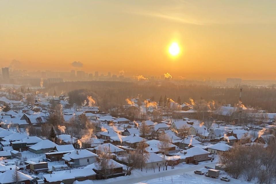 Смог над городом стоит уже второй день. Синоптики называют это дымкой. Фото: предоставлено Ариной Воробьевой