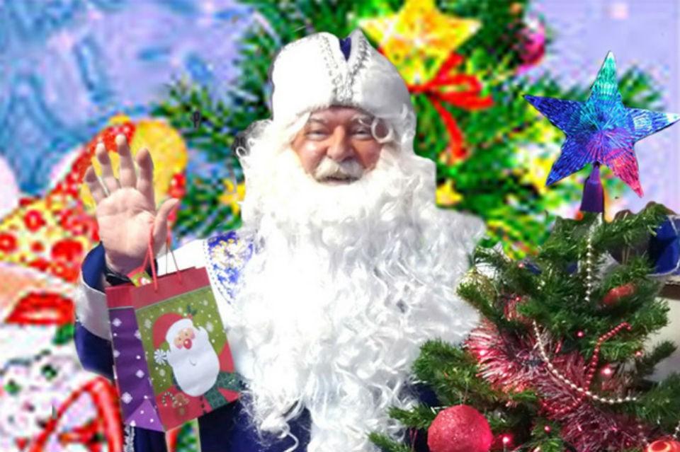 Андрей Бобров под Новый год становится Дедушкой Морозом. Фото: личный архив