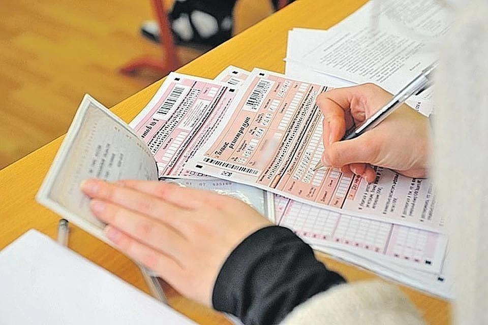 В России обязательный ЕГЭ по иностранному языку для школьников вводить не будут