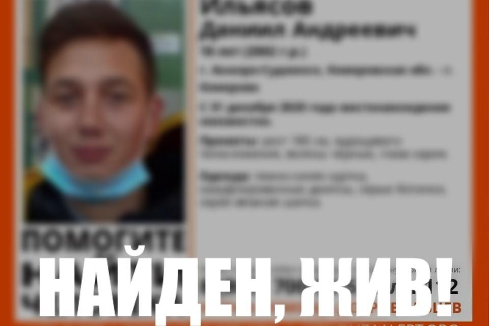 Волонтеры прекратили поиски пропавшего в Кузбассе 18-летнего подростка