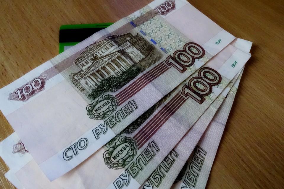 В новогодние праздники мошенники вытягивали деньги из липчан