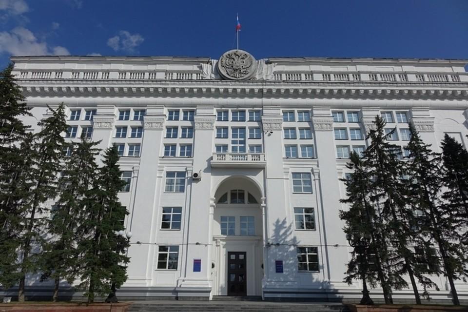 Режим повышенной готовности в Кузбассе продлен до 31 января