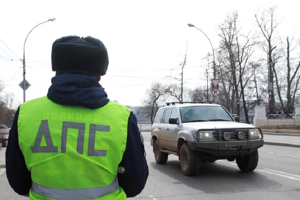 Рейтинг нарушений ПДД за 2020 год составлен в Иркутске
