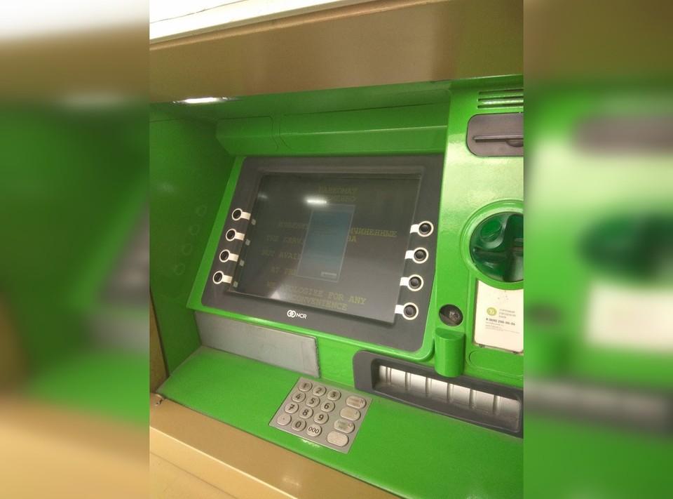 Банкомат Сбербанка - единственный в Парковом-2