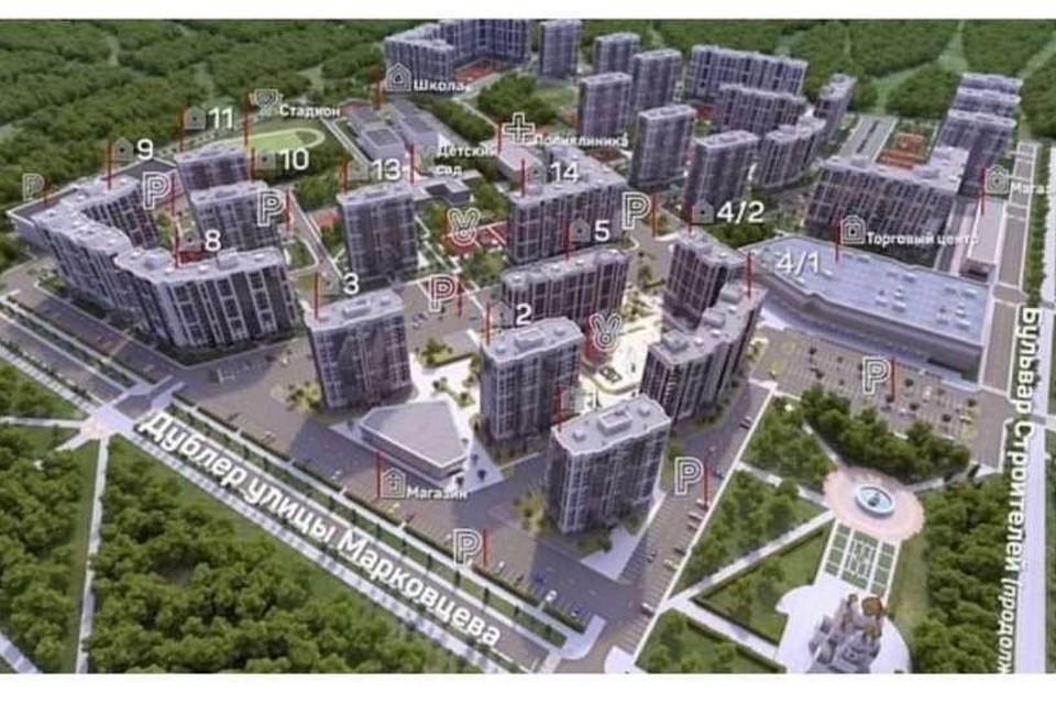 В Кемерове построят еще один торговый центр. Фото: Програнд/ Instagram