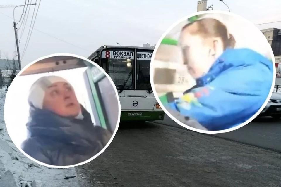 После скандала разразившегося в соцсети кондуктора, высадившую девочку из автобуса, уволили. Фото: личный архив героя/скриншот из видео