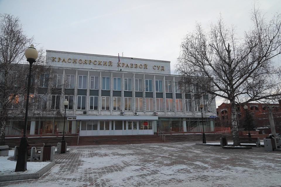 В Красноярске генерала полиции взяли под стражу прямо в зале суда