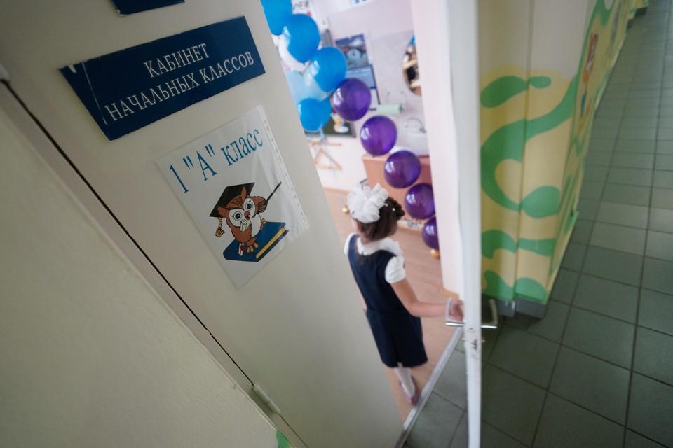 В Кемерове первоклассница угрожала ножом одноклассникам и учителю