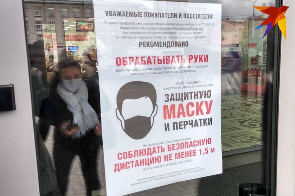В Беларуси снова под 2 тысячи случаев