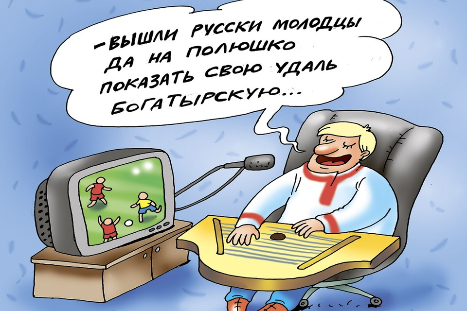 Вопрос дня: Какие иностранные слова вы бы в русском языке запретили?