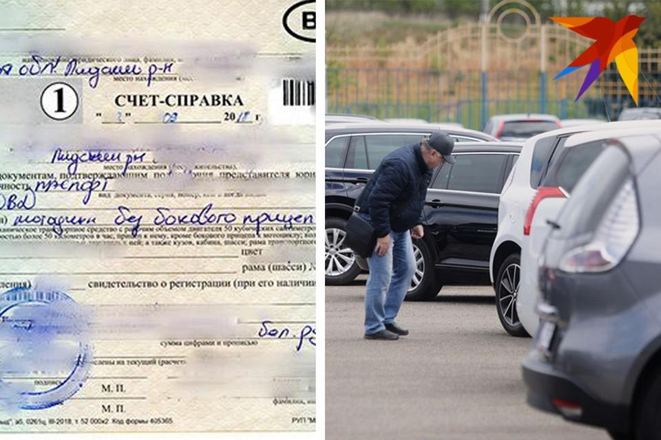 Конец эпохи автомобильных перекупов? В Беларуси решили отменить счет-справку.