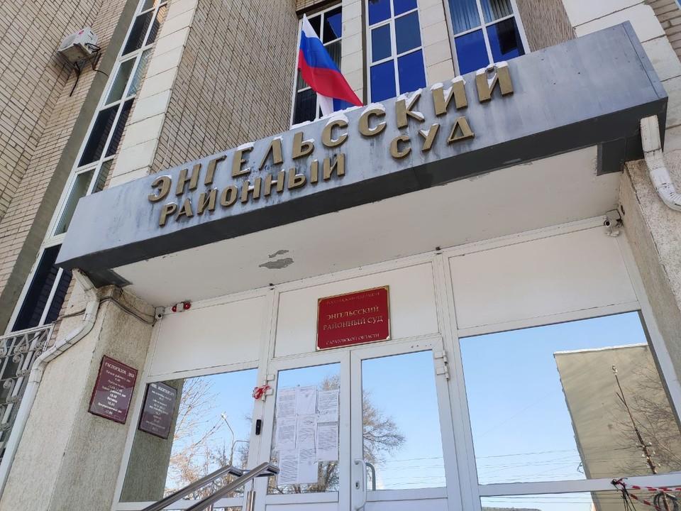 Адвокат Дмитрий Воробьев просит суд тщательно и всесторонне рассмотреть дело