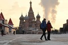 Накануне Крещения в Москве продолжает действовать «желтый» уровень погодной опасности