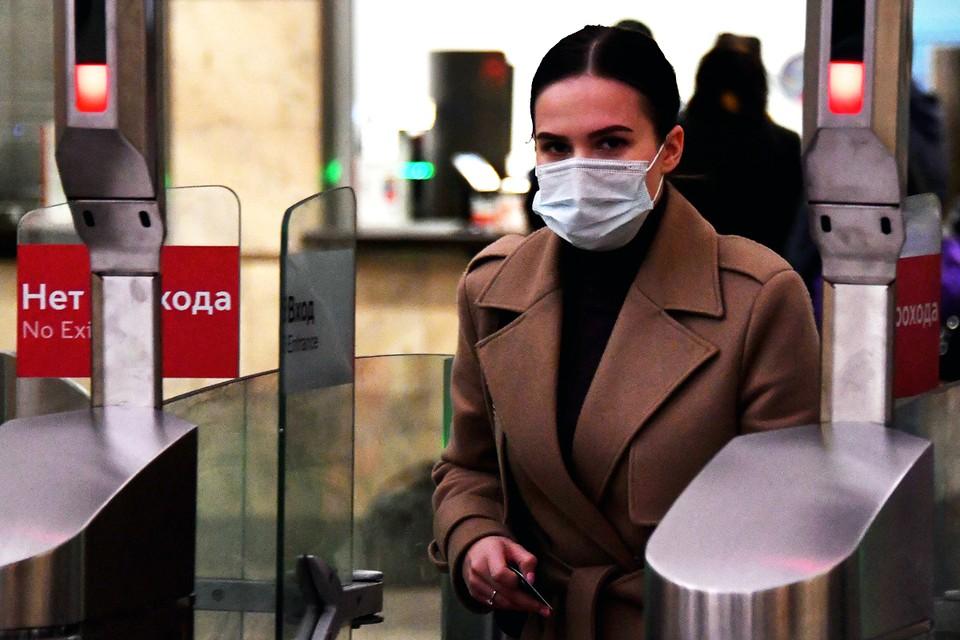 Новая система легко вычисляет даже человека в маске
