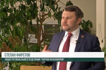 Трудовые права специалистов отделения детской урологии ОКБ №3 восстановлены благодаря вмешательству «Партии пенсионеров»