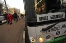 Закрытие участка Калужско-Рижской линии метро в Москве 2021: как будут ходить бесплатные автобусы