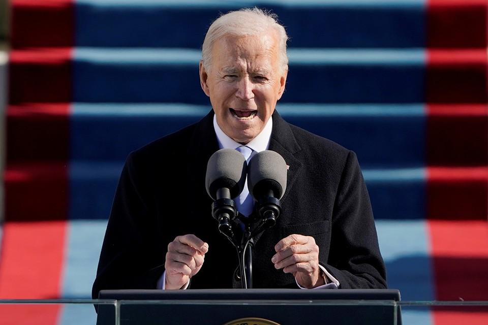 Джо Байден вступил в должность президента Соединенных штатов.